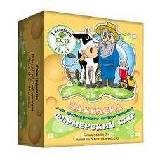 Закваска «Фермерский сыр» Lactoferm ECO - на 250 литров молока